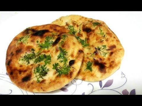 How to make naan at homenaan recipeindian vegan recipeindian food how to make naan at homenaan recipeindian vegan recipeindian food simple and easy recipe forumfinder Gallery