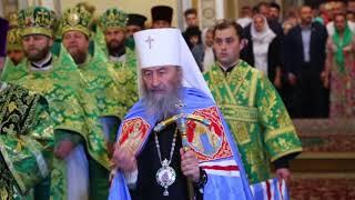 День тезоименитства Предстоятеля УПЦ Блаженнейшего Митрополита Онуфрия
