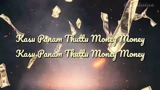 Kasu panam song lyrics | soodhu kavvum | Tamil whatsapp status | RJ status