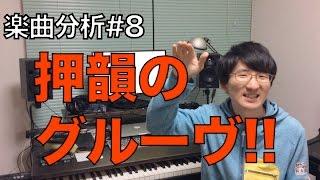 宇多田ヒカルの『 二時間だけのバカンス feat. 椎名林檎』はここがすごい!!