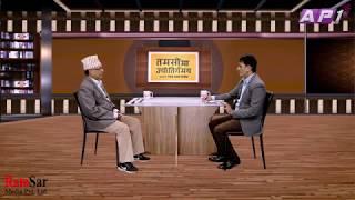 """प्रदीपको पिर """"एमाले अव मैले बनाएको जस्तो पार्टी रहेन"""" । Pradip Nepal  On Tamasoma Jyotirgamaya"""