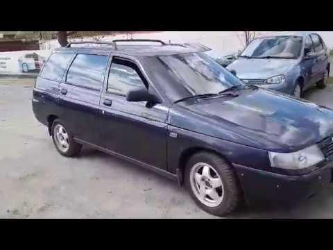 БОГДАН 2111 '2013 Кривий Ріг
