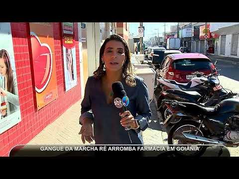 JMD (22/05/18) - Gangue Da Marcha Ré Ataca Novamente