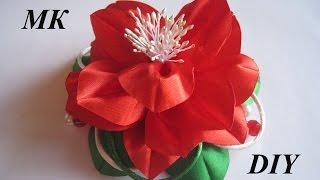 Цветок канзаши для начинающих