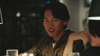 Episode 5: ボングー Bongout「惚れちゃった!」篇