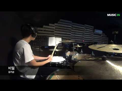 [Drum Cover] 김기순 - 비밀 | Music IN | Simon Music | Drum Cover | Choi Drum |