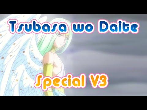 Karaoke - Tsubasa wo Daite (Special v3)