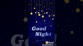 Спокойной ночи машины