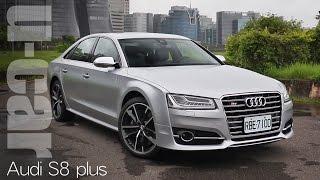 小酌怡情 Audi S8 plus | U-CAR 新車試駕