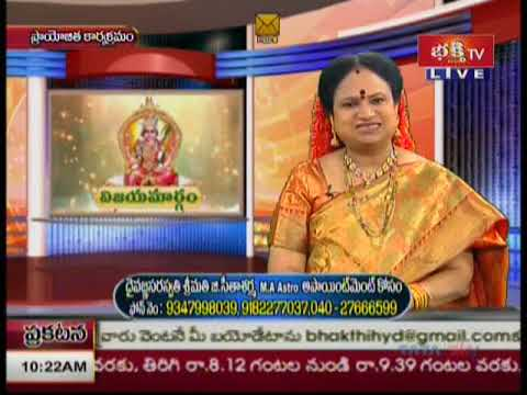 Vijayamargam 27 March 2021