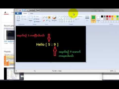 #python-programming-အေျခခံသင္ခန္းစာ-14