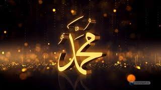 Hz Muhammed güzel sıfatların tamamında zirvededir | Delil#6