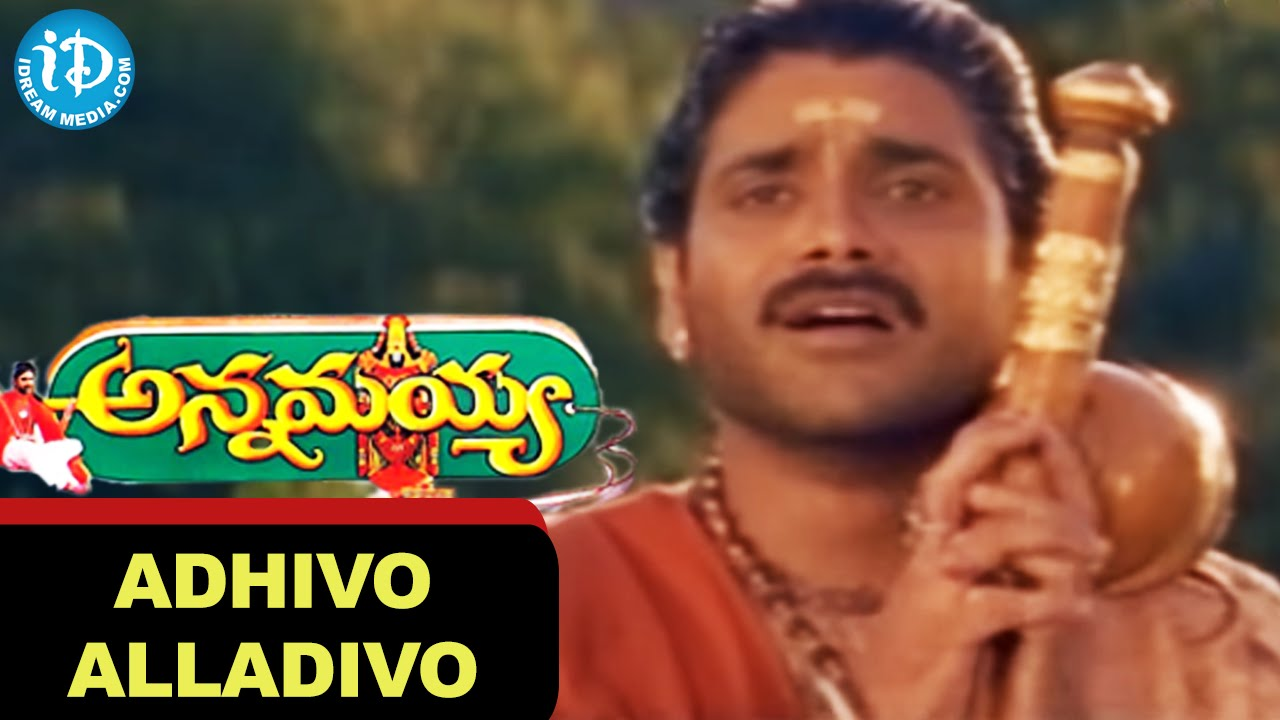 Annamayya - All Songs Lyrics & Videos