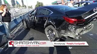 Խոշոր ավտովթար Իսակովի պողոտայում  բախվել են Nissan March ն ու Mazda 6 ը