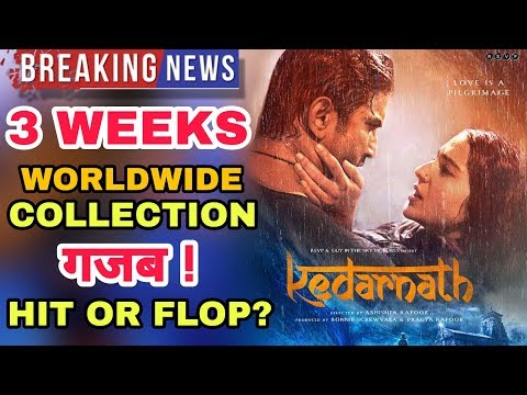 Kedarnath 3Weeks Worldwide Collection | Hit Or Flop | Kedarnath Total Collection Mp3