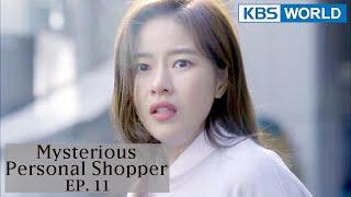 Mysterious Personal Shopper | 인형의 집 EP 11 [SUB : ENG, CHN / 2018.03.19]