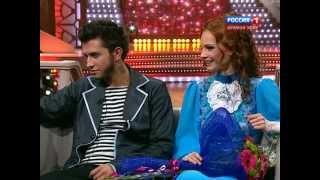 Павел Прилучный и Ксения Дмитриева