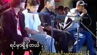 Saung Oo Hlaing + Sithu Lwin + Alex - Lwan Yal Ma Pyay