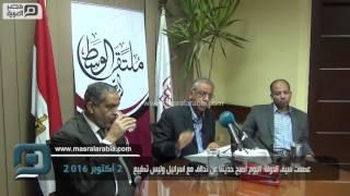 مصر العربية | عصمت سيف الدولة: اليوم أصبح حديثنا عن تحالف مع اسرائيل وليس تطبيع