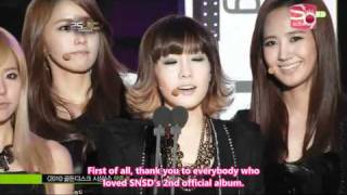 2010 25th Golden Disk Awards Disk Bonsang - SNSD [12.09.10] (en) - Stafaband