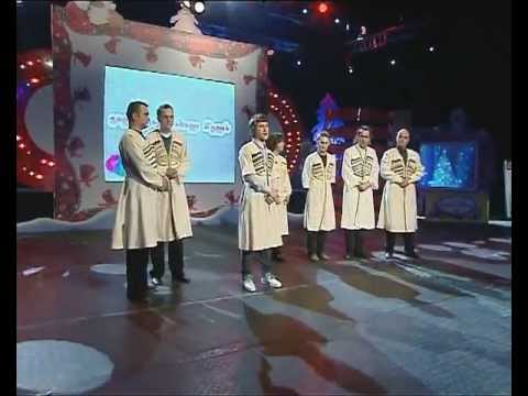 Comedy Club по грузински 2012.