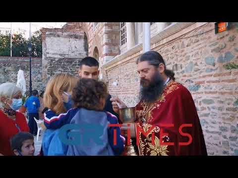 Θεία Κοινωνία στον Ι.Ν Αγίου Δημητρίου - GRTimes.gr