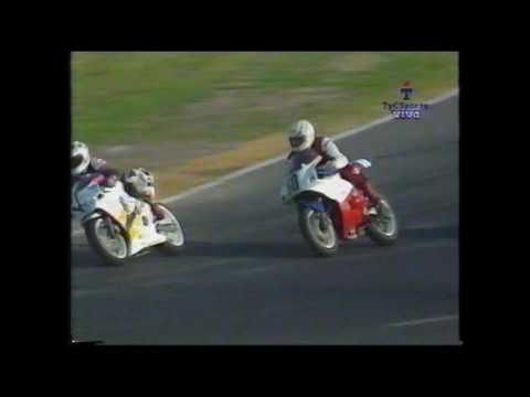 Campeonato Argentino de Velocidad 1997 - 400cc Sport Producción