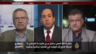 الواقع العربي-المصالحة بين عباس ودحلان