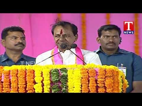 CM KCR Full Speech   TRS Public Meet   Karimnagar   T News Telugu