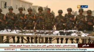 دفاع : الأسلحة و المعدات التي حجزتها وحدات الجيش في الوادي
