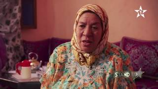StandUp - Al Aoula TV - مهدي باداك - Prime 3