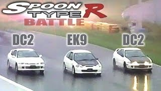 [ENG CC] Spoon Integra R DC2 vs. Spoon Civic R EK9 vs. Normal DC2 R Ebisu HV29
