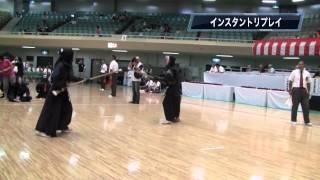2012 全日本少年少女武道錬成大会 銃剣道 ハイライト