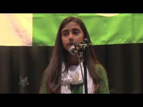 Arfa Karim Presentation | Meri Pehchan Pakistan
