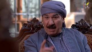 مسلسل عطر الشام 3 ـ الحلقة 1 الأولى كاملة HD