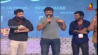 Sukumar Speaks About His Direction Dept At Nannaku Prematho Audio Launch | LIVE