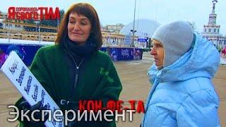 Людмила Шупенюк проверит ясность сознания украинцев