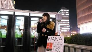 NANA「今夜も星に抱かれて」(絢香) 2016/03/03 大阪 なんば 高島屋前