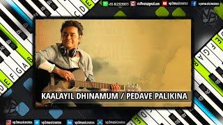Kaalayil Dhinamum (new) Pedave Palikina (nani) Piano - Guitar - Flute - Violin