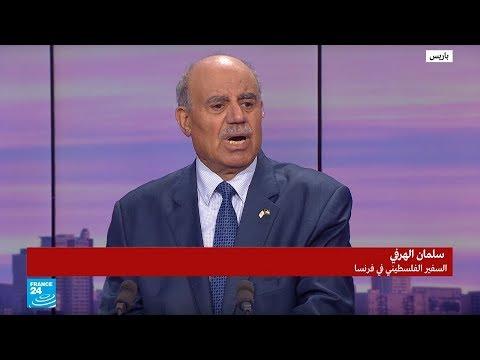 سليمان الهرفي: -الغارات الإسرائيلية على غزة عدوان مبيت-  - نشر قبل 18 دقيقة