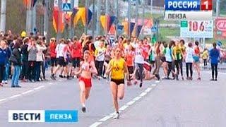 Пензенские легкоатлеты приняли участие в эстафете 9 мая