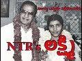 NTR's Lakshmi - a Bandi Saroj Kumar documentary