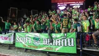 タイ2リーグBBCU FC戦にてLampang FCの得点でサポーター歓喜