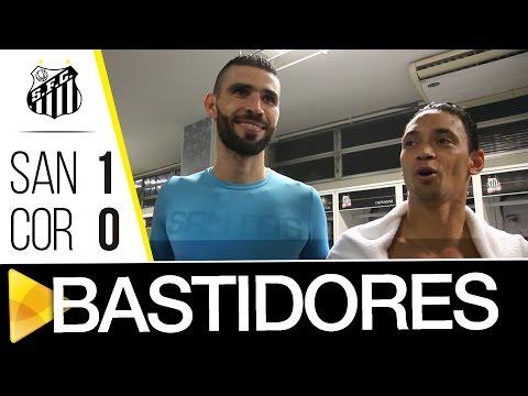 Santos 1 x 0 Coritiba | BASTIDORES | Brasileirão (20/05/17)