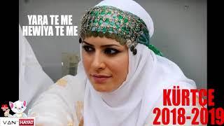 Yara Te Me Hewiya Te Me ( Kürtçe Müzik )