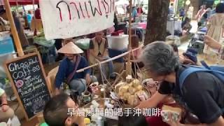 清邁假日創意市集+農夫市集-Jing Jai Market