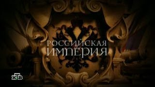 видео Политика Анны Иоанновны