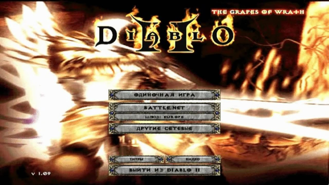 DIABLO 2 GRAPES OF WRATH 1.12