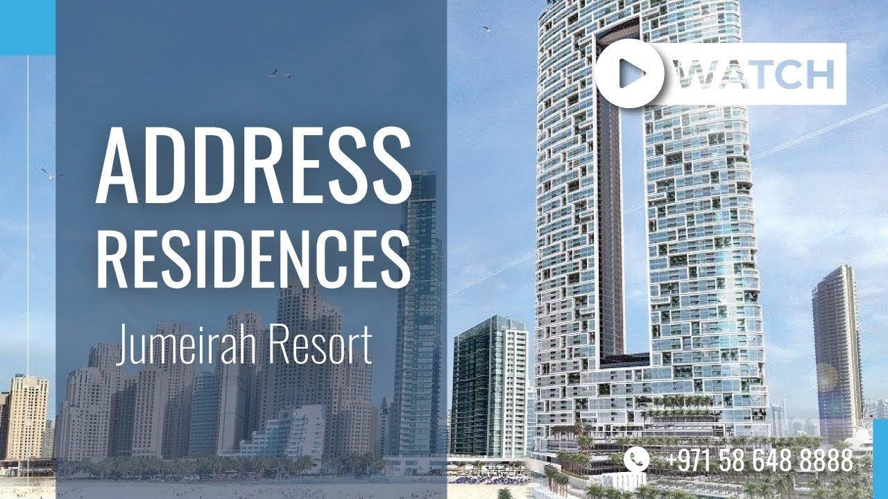 The Address Residences Jumeirah Beach Resort & Spa