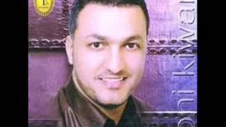 Tony Kiwan - Tal el Aris
